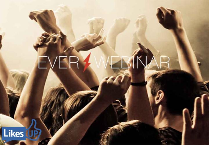 everwebinar webinarway #likesup